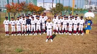 福岡市立壱岐中学校 野球部