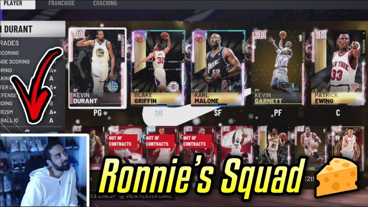 USING RONNIE 2K'S CHEESE SQUAD IN NBA 2K19 MyTEAM