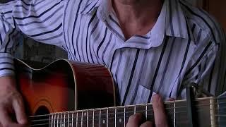 """Последняя поэма (песня под гитару из фильма """"Вам и не снилось"""")"""