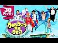 Journey bombay to goa2007full hindi movie sunil pal, raju srivastava, vijay raaz, asrani