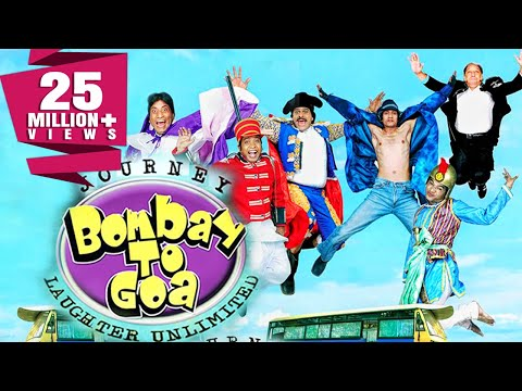 Journey Bombay To Goa (2007) Full Hindi Movie | Sunil Pal, Raju Srivastava, Vijay Raaz, Asrani