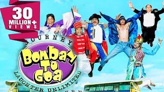 Journey Bombay To Goa (2007) Full Hindi Movie | Sunil Pal, Raju Srivastava, Vijay Raaz, Asrani