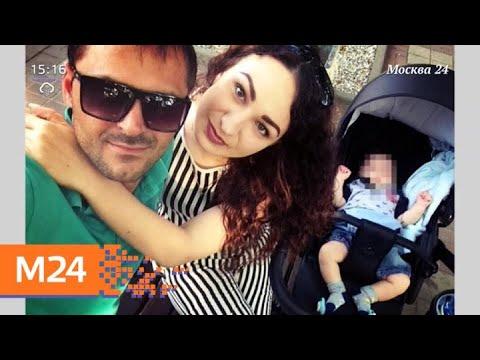 20-летнюю девушку насильно увезли в Чечню для замужества - Москва 24