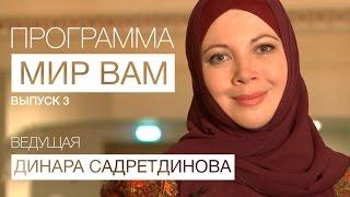 Как совмещать пост в Рамадан и работу?
