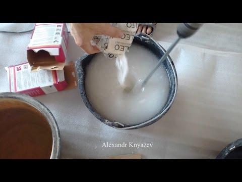 Видео: Как развести обойный клей в домашних условиях?
