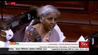 Smt. Nirmala Sitharaman's reply on The Factoring Regulation (Amendment) Bill, 2021