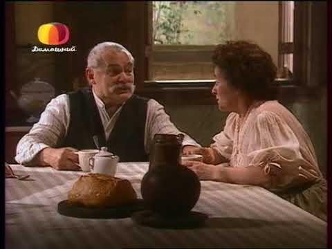 Земля любви, земля надежды (73 серия) (2002) сериал