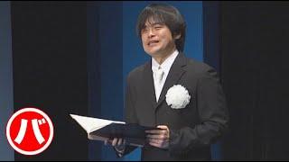 『バカリズムライブ「科学の進歩」』 http://contentsleague.jp/bakarhy...