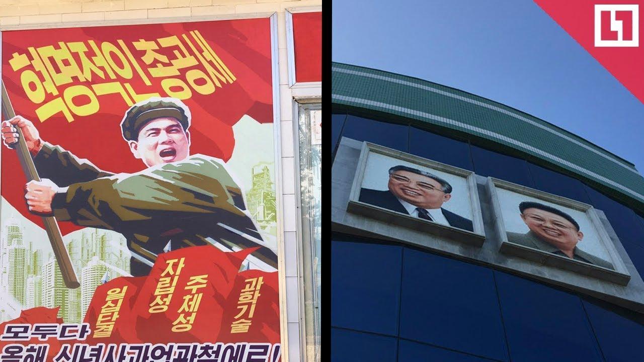 Настоящая Северная Корея: Увидеть КНДР и не умереть