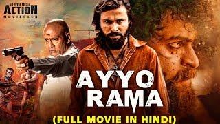 AYYO RAMA (2019) New Released Full Hindi Dubbed Movie | Sheshan Padmanaban, Priyanka | South Movie