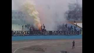 Зирка-Буковина 3:1 (Кировоградские ultras зажигают...).3gp