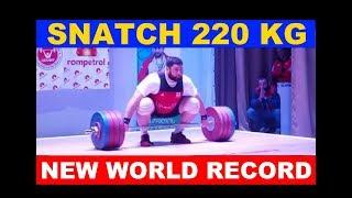 Lasha Talakhadze SNATCH 220kg / UNOFFICIAL WORLD RECORD