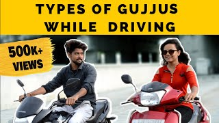 Types Of Gujjus While Driving | Gujju Comedy | Funny Gujarati Video