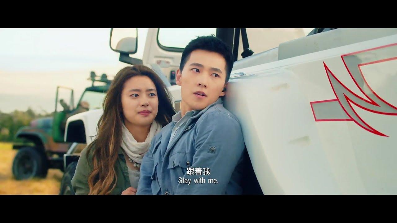 Download VANGUARD 2020| Yang Yang and Xu Ruohan Moments