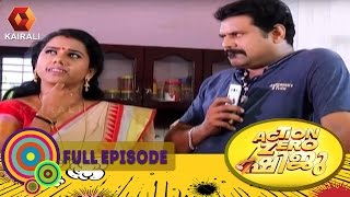 Action Zero Shiju 05/01/17 New Comedy Serial