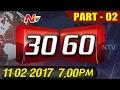 News 30/60    Evening News    11th January 2017    Part 02    NTV