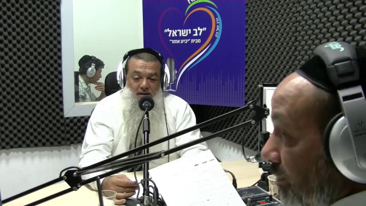 הרב יגאל כהן - שידור חי מהרדיו - מדהים!!!