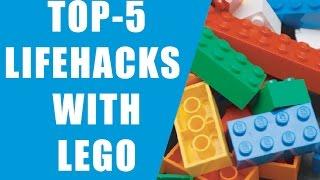 TOP-5 LEGO LIFEHACKS!