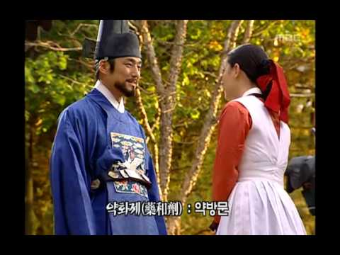 Min Jung-ho's sweet care about Jang Geum:)