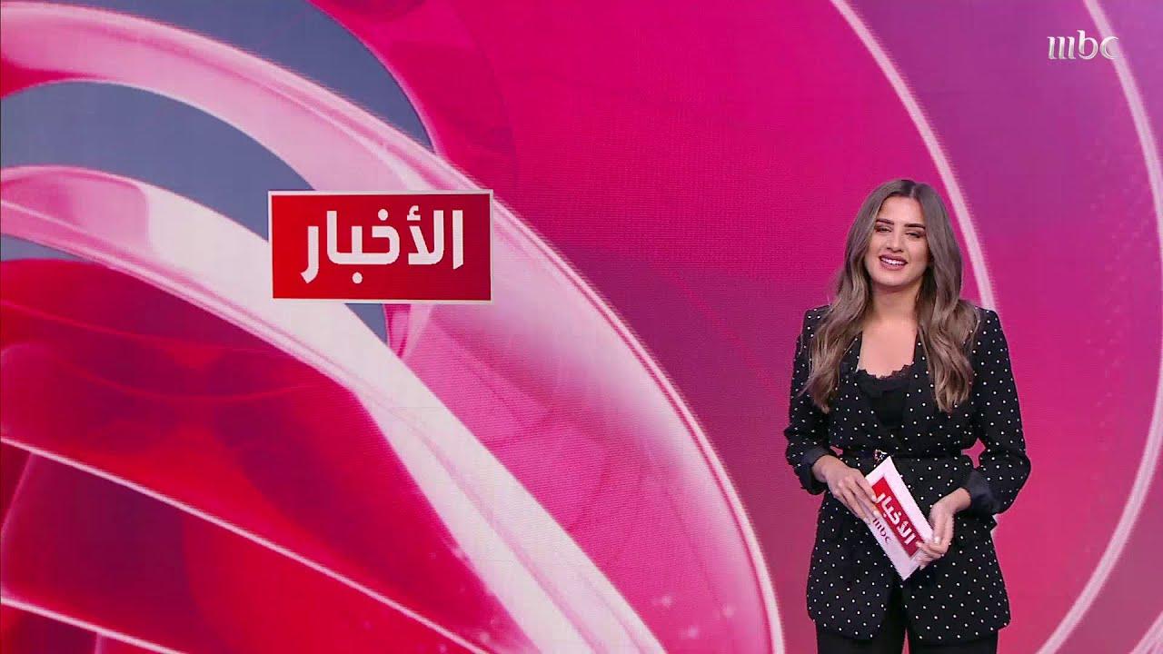 ومن أخبارنا المنوعة مع هاجر عبدالله.. اليونسكو تحذر: 60 مبنى تراثي مهدد بالانهيار في لبنان