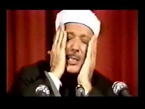 Holy al quran by qari abdul basit abdul samad mp3 free download.