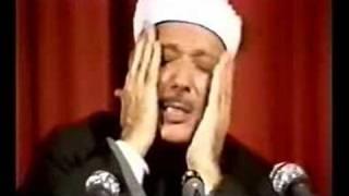 Abdul Qari Basit Tilawat