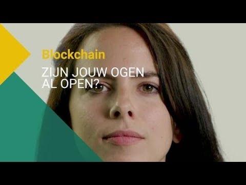 Julia over blockchain: de toekomst van een bank in 1 minuut