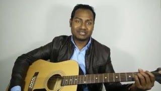 Soch Na Sake Guitar Chords | cover | Arijit Singh | Airlift | Mayoor