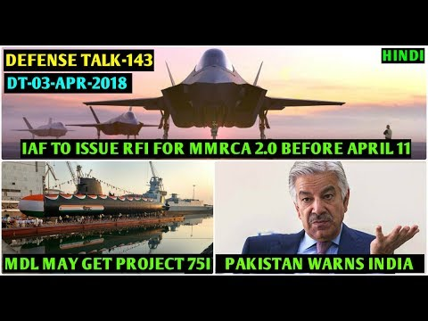 Indian Defence News : IAF to issue MMRCA 2.0 Before April 11,Project 75I Update,BrahMos Export,Hindi