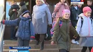 Ученики Ново-Талицкой школы вынуждены преодолевать по 4 км, чтобы попасть в школу