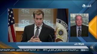 «الائتلاف السوري»: أتوقع فشل الجهود الفرنسية والأمريكية لإعلان هدنة في حلب.. فيديو