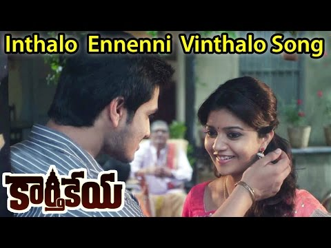Karthikeya Video Songs - Inthalo Ennenni Vinthalo (female) - Nikhil Siddharth, Swati Reddy