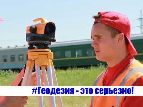 ВТЖТ-филиал РГУПС представляет видеорепортаж