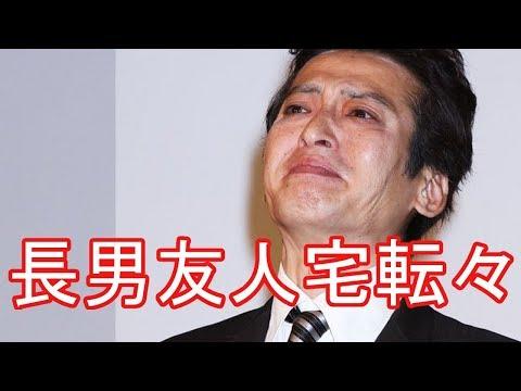 """大沢樹生の """"長男"""" 帰国も母・喜多嶋舞には会わず、友人宅を転々援助生活"""