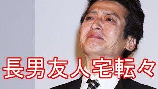 彼が最近、日本に戻ってきたと聞きました。あの騒動後、彼の親権が大沢...