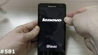 Hard Reset Lenovo S856