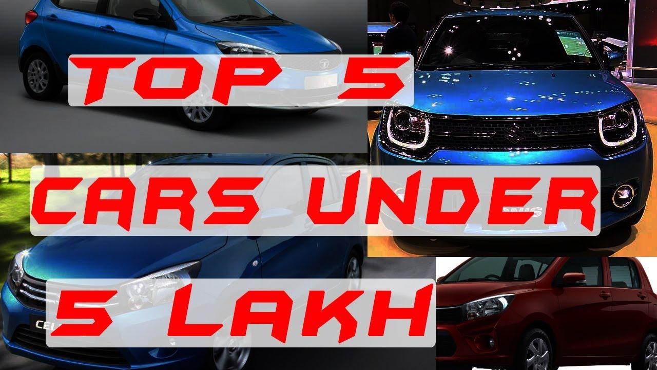 Top 5 best car under 5 lakh in india 2017 l low maintenance car