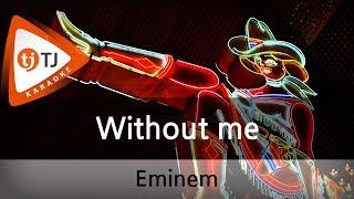 Remake на EMINEM-WITHOUT ME 2017 ( FL Studio 11 )