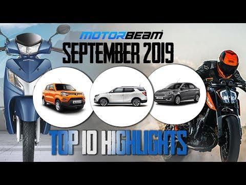 Top 10 Highlights - September 2019 | MotorBeam हिंदी