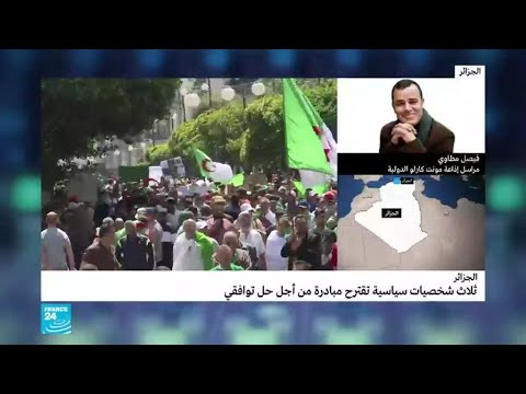 الجزائر: تسارع المبادرات السياسية للخروج من الأزمة  - نشر قبل 17 دقيقة