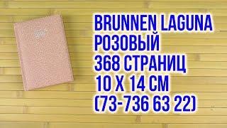 Розпакування Brunnen Laguna рожевий 368 сторінок 73-736 63 22