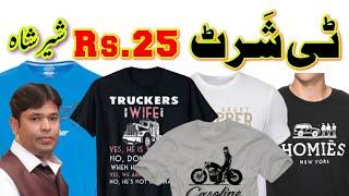 Shershah Imported T-Shirts Rs.25 | American Men T Shirts at Low Price | Part-2 | Explore Karachi