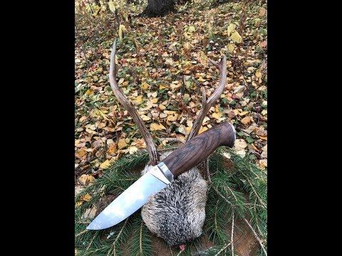 Разделка Сибирской косули Ножом ЛУЧ