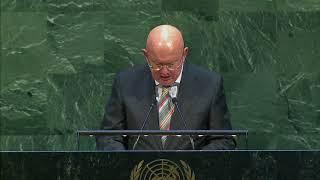 Выступление В.А.Небензи на пленарном заседании 72-й сессии ГА ООН по ситуации в Афганистане(, 2017-11-21T15:33:09.000Z)