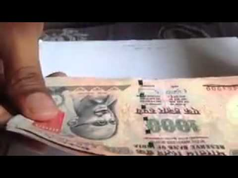 Catch the money counting fraud in India