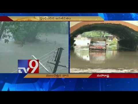 Heavy rain throws life out of gear in Maharashtra - TV9