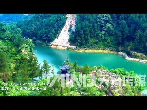 Guizhou film