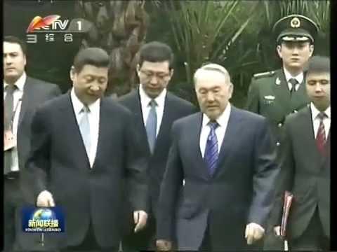 Xí Jìnpíng 和 Nazarbaev кездесуі 海南 中国