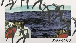KOKOROKO  - Adwa