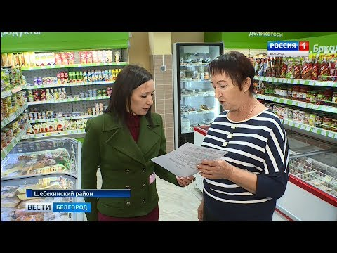 ГТРК Белгород - Зарплата не ниже минимума!